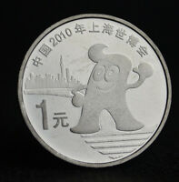 CHINA 1 YUAN 2010. SHANGHAI WORLD EXPO COMMEMORATIVE COIN. MASCOT   HAIBAO.