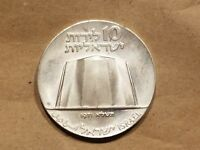 5731 1971  J  ISREAL 10 LIROT SILVER COIN WITH STAR ISREALI UNCIRCULATED UNC