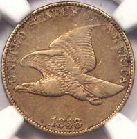 1858 FLYING EAGLE CENT 1C - NGC EXTRA FINE  DETAILS EF -  EARLY CERTIFIED PENNY