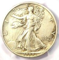 1933-S WALKING LIBERTY HALF DOLLAR 50C - PCGS AU50 -  DATE -  LUSTER