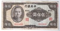 1944 CENTRAL BANK OF CHINA 500 YUAN P. 267 CHINESE NOTE WORLD WAR TWO RELIC