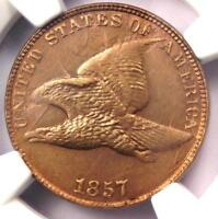 1857 FLYING EAGLE CENT 1C CLASHED 50C OBVERSE - NGC UNCIRCULATED DETAIL UNC MS