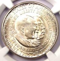 1954-S WASHINGTON-CARVER SILVER HALF DOLLAR COIN 50C - NGC MINT STATE 66 - $350 VALUE