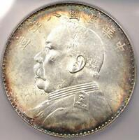 1919 CHINA YSK DOLLAR Y-329.6 - ICG MINT STATE 61 -  CERTIFIED UNC BU GENUINE COIN