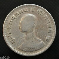 THAILAND COIN 1 BAHT 1962  Y84 EXACT ITEM PICTURED. 020