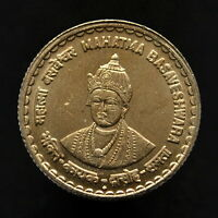 INDIA 5 RUPEES 2006.  KM324. ASIAN COIN. EF. MAHATAMA BASAVESHWARA