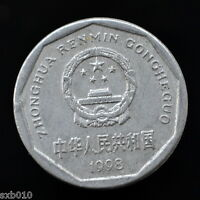 CHINA 1 JIAO 1998. KM335. CHRYSANTHEMUMS. ASIAN COIN. CIRCULATED