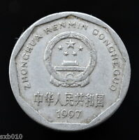 CHINA 1 JIAO 1997. KM335. CHRYSANTHEMUMS. ASIAN COIN. CIRCULATED