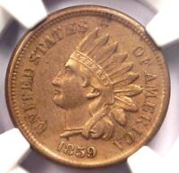 1859 INDIAN CENT 1C - NGC UNCIRCULATED DETAILS -  EARLY UNC MS BU PENNY