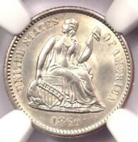 1860 SEATED LIBERTY HALF DIME H10C - CERTIFIED NGC UNCIRCULATED DETAIL UNC MS