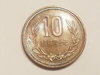 1965 JAPAN 10 YEN JAPANESE YEAR 40 SHOWA HIROHITO COIN UNCIRCULATED UNC MS NICE