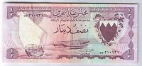 1964 BAHRAIN 1/2 DINAR NOTE  BILL BANKNOTE NOTE P 3A 3 A EXTRA FINE XF NICE