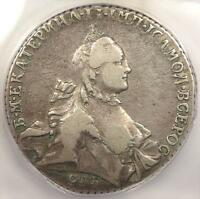 1764 RUSSIA ROUBLE KM-67.2A - ICG F15 -   EARLY CERTIFIED COIN