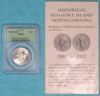 1937 MINT STATE 65 ROANOKE ISLAND, ONLY 29,030 MINTED EARLY COMMEMORATIVE SILVER HALF