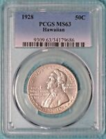 1928 MINT STATE 63 HAWAIIAN CLASSIC COMMEMORATIVE SILVER HALF MINTAGE OF 10,008