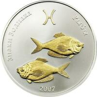 MONGOLIA 2007 250 TOGROG ZODIAC SIGNS   PISCES / THE FISH 1/
