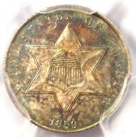 1859 THREE CENT SILVER PIECE 3CS - PCGS UNCIRCULATED DETAIL MS UNC -  COIN