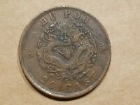 1903 QING DYNASTY CHINA 20 CASH HU POO CHINESE COIN Y 5 EXTRA FINE / ABOUT UNC