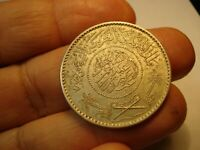 UNKNOWN   SILVER   COIN    16      11.71   GRAMS    ISLAMIC