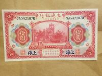 1914 BANK OF COMMUNICATIONS SHANGHAI 10 YUAN CHINESE BANKNOTE CHINA P 118Q AU
