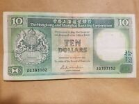 1985 BRITISH HONG KONG AND SHANGHAI BANKING CORPORATION 10 DOLLAR $10 P 278C