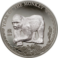 MONGOLIA 2016 500 TOGROG YEAR OF THE MONKEY 25G SILVER PROOF