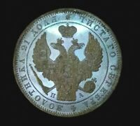 ROUBLE 1846       TOP  QUALITY     BIT 208.