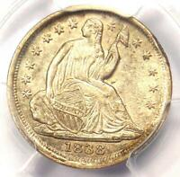 1838 SEATED LIBERTY HALF DIME H10C SMALL STARS, NO DRAPERY - PCGS AU DETAILS
