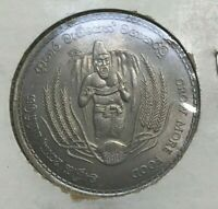 1968 CEYLON 2 RUPEES   UNCIRCULATED