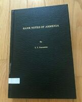 BANK NOTES OF ARMENIA BY YT NERCESSIAN   PRINTED 1988