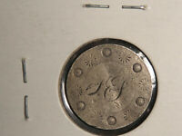 1873-P SEATED LIBERTY DIME LOVE TOKEN, BENT