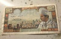 ND  1960S  MOROCCO 5 DIRHAMS   WORLD BANKNOTE CURRENCY