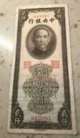 1947 CHINA 2000 CUSTOMS GOLD UNITS   WORLD BANKNOTE CURRENCY