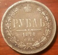1878 RUSSIAN ROUBLE RUSSIAN 1 RUBLE SILVER COIN ALEXANDER II Y25 NICE
