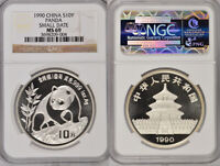 1990 NGC MS69 CHINA PANDA SMALL DATE SILVER 10Y COIN   GORGE