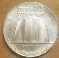 1971 ISRAEL 10 LIROT SILVER COIN ISREALI 23RD ANNIVERSARY INDEPENDENCE JEWISH