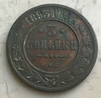 1893 RUSSIA 3 KOPEKS   SOME CONDITION ISSUES