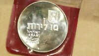 1974 ISRAEL 10 LIROT SILVER COIN ISREALI 26TH ANNIVERSARY OF INDEPENDENCE TORAH