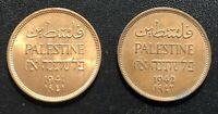 PALESTINE 1941 AND 1942 ONE MILS COIN: LOT OF 2
