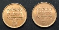 PALESTINE 1943 AND 1944 ONE MIL COINS: LOT OF 2