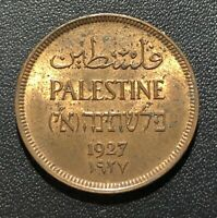 PALESTINE 1927 ONE MIL COIN