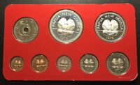 PAPUA NEW GUINEA 1978 PROOF 8 COIN SET:  WITH CASE AND COA