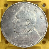 1914 FATMAN CHINESE 1 DOLLAR RARE SILVER COIN EXCELLENT COND