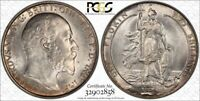 GREAT BRITAIN MS 62 1906 FLORIN IN A PCGS HOLDER