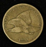 1858 1C FLYING EAGLE SMALL CENT - SHIPS FREE USA