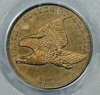 1858 1C SMALL LETTERS PCGS PR64 CAC