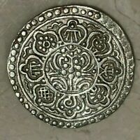 OLD SILVER TIBET TANGKA   OLD CLEANING
