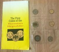 1992 RUSSIA UNCIRCULATED COIN MINT SET