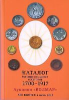 CATALOG OF RUSSIAN COINS AND MEDALS 1700 1917. NEW JUNE 2015