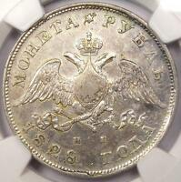 1828 CNB HT RUSSIA ROUBLE COIN 1R   NGC AU DETAILS   $1,750 VALUE IN UNC